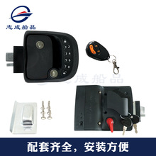 RV Remote Lock Camper Caravan Trailer Entry Door Lock Latch Knob Deadbolt 2020 remote control lock