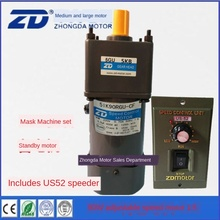 цена на Customized 5IK90RGU-CF / 5GU5KB US52 governor Zhongda 90W speed regulating motor mask machine equipment motor