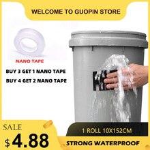 (Купите 3 и получите 1 нано ленту), сверхпрочная водонепроницаемая ремонтная уплотнительная лента для предотвращения утечек, прозрачная лента для водяных труб, самоклеящаяся клейкая лента 152 см