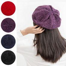 Зимние береты, шапка для женщин, шапка из синели, винтажный стиль, береты для девушек, сплошной цвет, мягкие теплые шапки, женская шапка