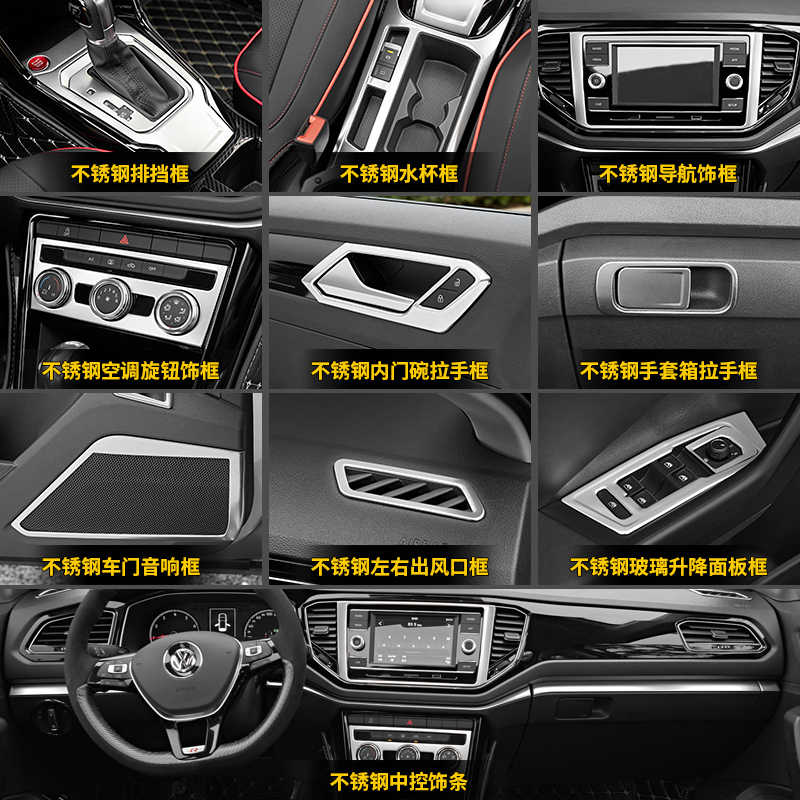 In acciaio inox car styling accessori auto cruscotto center console scatola ingranaggi pannello decorativo per Volkswagen T-Roc 2018 2019