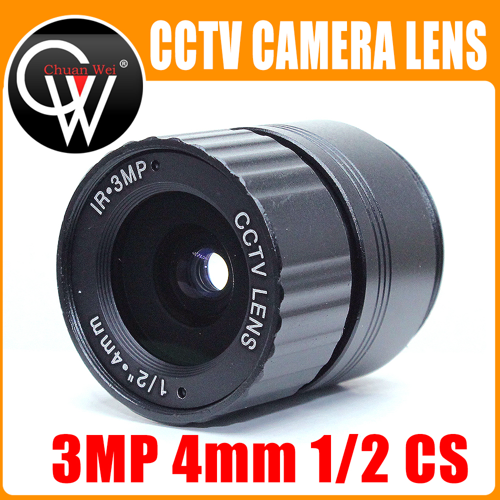 HD 3.0Megapixel IR CCTV Lens 4mm CS Lens 3MP For HD Security Cameras F2.0 Image Format 1/2