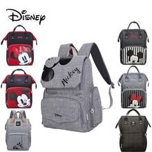 Disney, sac à langer Mickey Mouse, pour maman, pour poussette de maternité, sac à dos à langer, organisateur de maternité, pour poussette suspendue