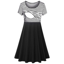 YOOAP Women Maternity Pregnant dresses Nursing Baby Solid Color Breastfeeding Sleepwear Dress Summer  breastfeeding dress summer maternity wear striped breastfeeding short sleeve nursing dress pure color loose open forked long t shirt pregnant cloth