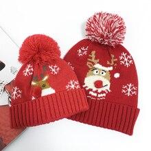 Лидер продаж, Рождественская шапка с лосем для родителей и детей, повседневные красные детские шапочки, зимние осенние теплые женские/мужские зимние шапочки, пушистый помпон, шапка