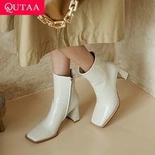 QUTAA 2021 Platz High Heel Fashion Ankle Stiefel Kuh Leder Zipper Frauen Schuhe Herbst Winter Karree Damen Stiefel Größe 34-39
