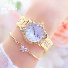 Women Watch Luxury Brand Fashion Rose Gold Diamond Crystal L