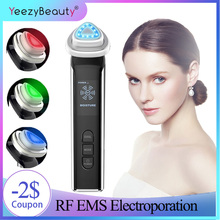 Rf Facial Machine Skin Care Device Galvanic Electroporator Ems Electroporation Radio Frequency Tools
