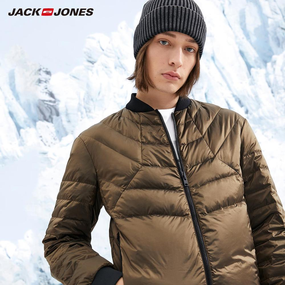 JackJones Men's Winter Basic Style Baseball Collar Thermal Down Jacket C|218412510