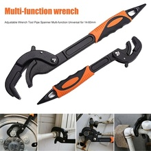 14-30/30-60mm Multifunctional universal wrench hose nut pipe adjustable open dual-use Hand Tool