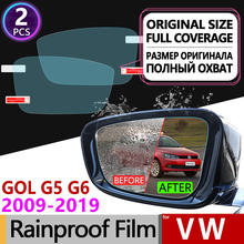 For Volkswagen VW Passat B2 B3 B4 1981-1995 Quantum Santana Full Cover Anti Fog Film Rearview Mirror Rainproof Clean Accessories