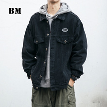 Cargo Jacket Outerwear Japanese Coat Men's Clothing Spring Korean Fashion Harajuku Hip-Hop