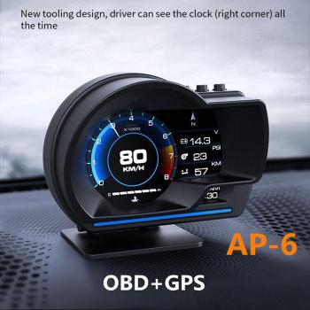 Car HUD Display OBD+GPS Speedometer Smart On-board Computer With Adjustable Bracket Clear Fault Code Car Head-up Display head up speedometer display hud gps obd computer car speed digital display fuel consumption temperature gauge diagnostic tool