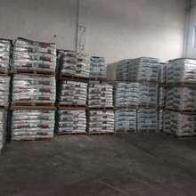 Олимпийский зеленый навоз 1 цветочное удобрение 14-14-14 продукт Импорт 3-4 месяца новая упаковка 25 кг