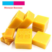10Pcs Beeswax Pure Natural Wood Furniture Floor Polishing Machine tools Wood Care Wax Leather Maintenance Waxing Home Gadget