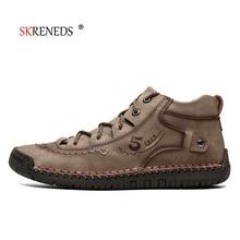 Skreneds真新しい快適なメンズカジュアルシューズ男性の靴の品質のレザーシューズ男性フラッツモカシン靴ビッグサイズ38 48