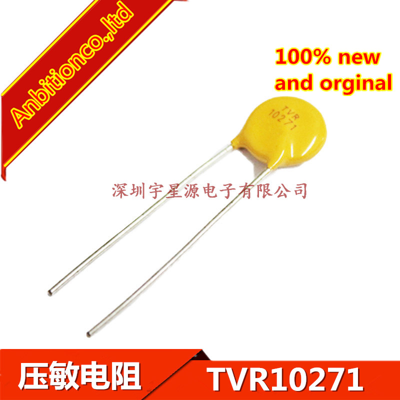 10pcs 100% New Original Surge Protection Varistor 110v-220v TVR10271KFC3A42Y TVR10271