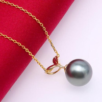 18 K Gold 10.0mm Black Tahitian Pendant Pearl South Sea Cultured Pendant 18 inches AAA Jewelry Gold 18K