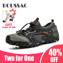BOUSSAC 39-46 Tall And Drivable Climbing Shoes 4 Mountaineering Stations Safe Non-slippery