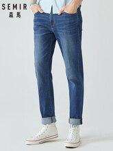 Semir Denim trousers men new slim feet trousers me