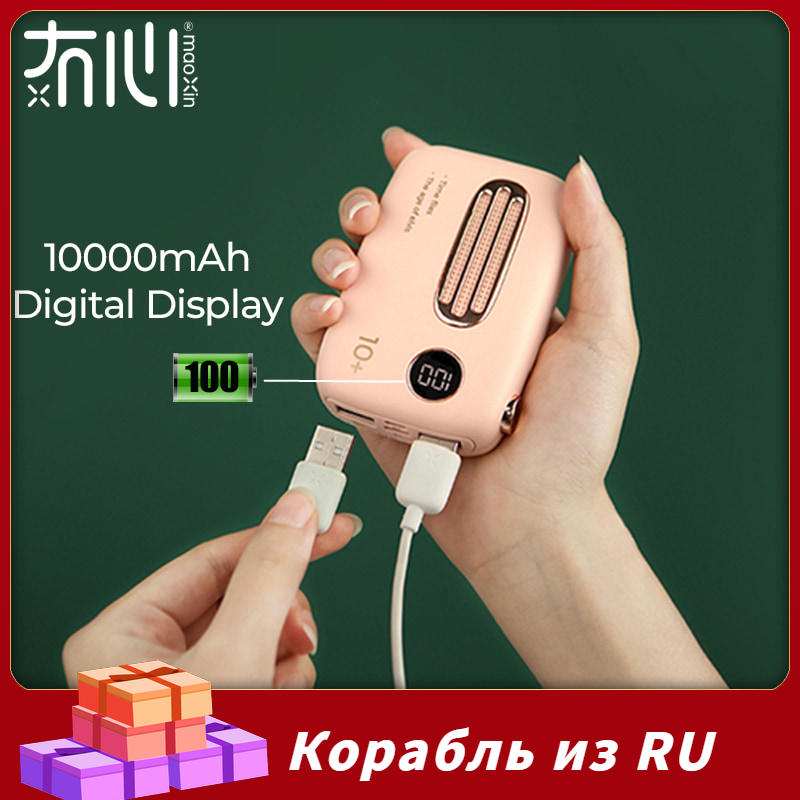 Power-Bank Display External-Battery Radio-Shape Dual-Input Mini Cute Maoxin 10000mah title=