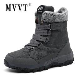 Super Quente Botas De Neve Homens Botas Mid-Bezerro Homens Ao Ar Livre Botas de Inverno Manter Aquecido Botas Altas botas Dos Homens À Prova D' Água hombre