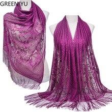 Dentelle, pompon, couleur unie pour femmes, avec pompon ajourée, écharpe, Hijab, longue écharpe, châle, accessoires pour vêtements, écharpe en Polyester