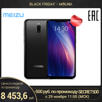 Smartphone MEIZU X8 4 GB + 64 GB Snapdragon 710 for fast charging facial recognition AI assistant [Official warranty]