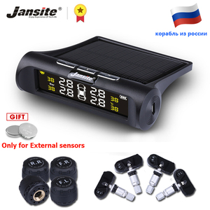 Jansite Smart Car TPMS Tyre Pressure Monitoring System Solar Power Digital LCD Display Auto Security Alarm Systems Tyre Pressure(China)