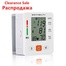 Clearance Sale new tensiometro digital Blood Pressure Monitor Wrist tonometer Automatic Sphygmomanometer BP Blood Pressure Meter(China)
