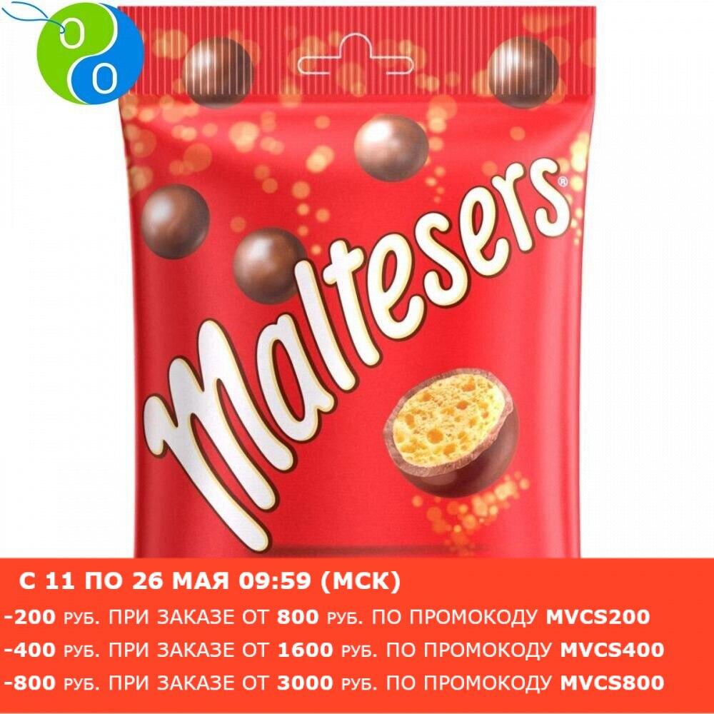 Мальтизерс конфеты Шоколадные Шарики 85 гр