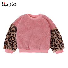 Baby Girl Plush Sweater, Leopard Print Loose Version Thick Warm Classic Round Neck Spring and Autumn Clothing 2-7 Years