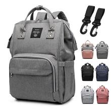 купить Baby diaper bag mommy stroller bags USB large capacity waterproof nappy bag kits mummy maternity travel backpack nursing handbag дешево