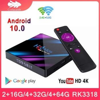H96 MAX tv box Android 9 RK3318 4K Youtube Media player Android Tv Box 4GB 64GB BT4 h96 max Youtube Media player tv box android h96 max 3318 android 9 0 netflix youtube android tv box bt4 0 wifi 2 4g 5g google voice smart tv 4k smart android tv box h96 max
