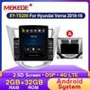 MEKEDE 안드로이드 시스템 2 + 32G 차량용 라디오 현대 솔라리스 1 2010 - 2016 멀티미디어 플레이어 헤드 유닛 BT 2.5D WIFI 지원 카메라
