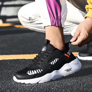 Image 3 - أحذية رجالي قابلة للتنفس 39 ~ 46 خفيفة الوزن 2019 موضة أحذية رياضية للرجال # LAG32