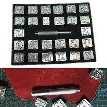 Резной кожаный художественный Алфавит Набор штампы буквы ручной работы прочный портативный металлический DIY Инструменты XH8Z