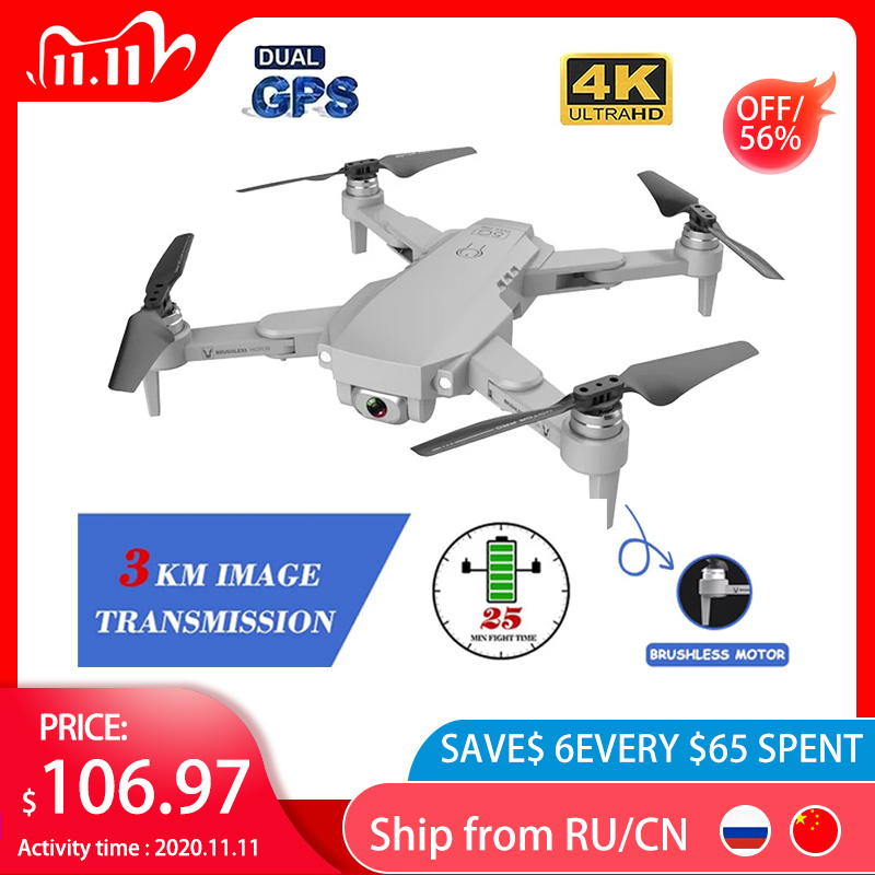 XKJ Gps Drone LU1 PRO With HD 4K Camera Professional 3000m Image Transmission Brushless Foldable Quadcopter RC Dron Kids Gift