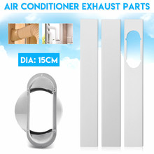 Portable Adjustable Window Sealing Plate Kit Slide Plate Wind Shield Adaptor Tube Connector Exhaust Hose Air Conditioner Fitting