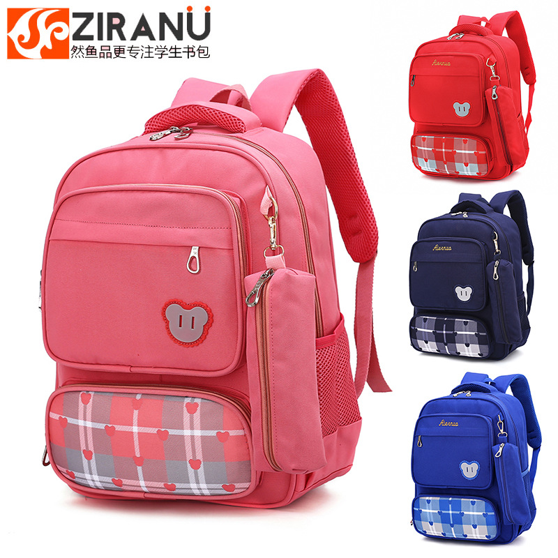 Natural Fish Cartoon Schoolbag For Elementary School Students Nylon Backpack 3-6 Grade Relaxation Spine-British-Style School Bag