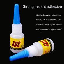 2 pces 502 super cola instantânea de secagem rápida cianoacrilato adesivo forte ligação rápida artesanato reparação