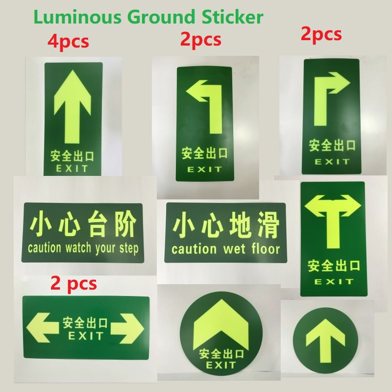Luminous Ground Sticker Road Traffic Safety Warning Sign Corridor Fire Channel Security Exits, Stuck Straight Direction