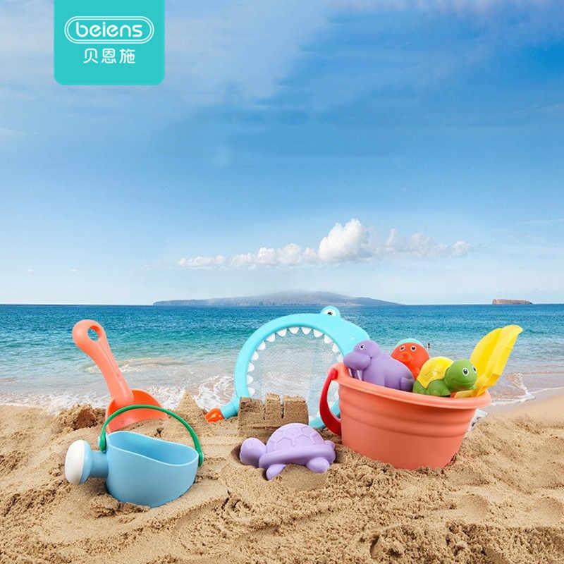 5-14 шт Пляжный Песочный набор игрушек портативные животные замок песок глина плесень Лопата для копания инструменты для ванны вода играя игрушка