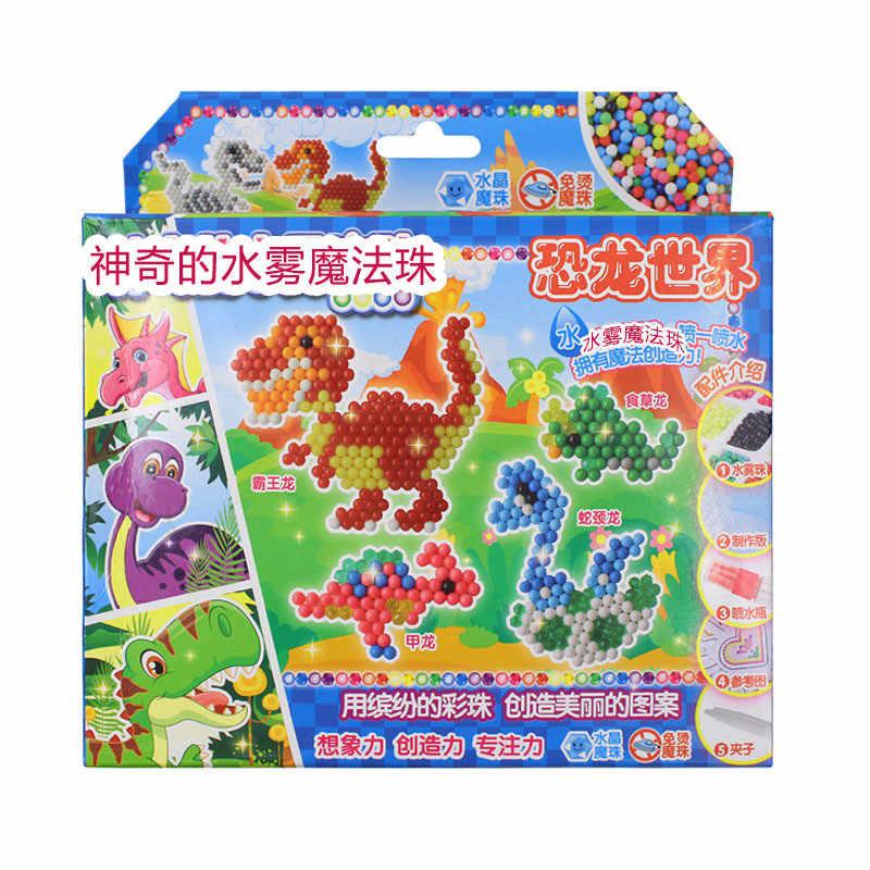 8 видов Zhenwei мультфильм воды липкие бусины волшебный Bean полный набор Accssories животное принцесса автомобиль персонаж фильма любимый персонаж