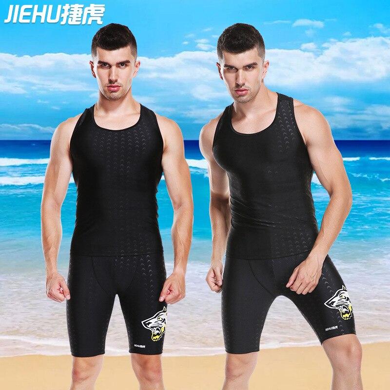 Jie Tiger MEN'S Short Sleeve Shirt Bathing Suit Swimsuit Set Anti-Spillage Quick-Dry Solid Color Bathing Suit Dacron Adult Swimm