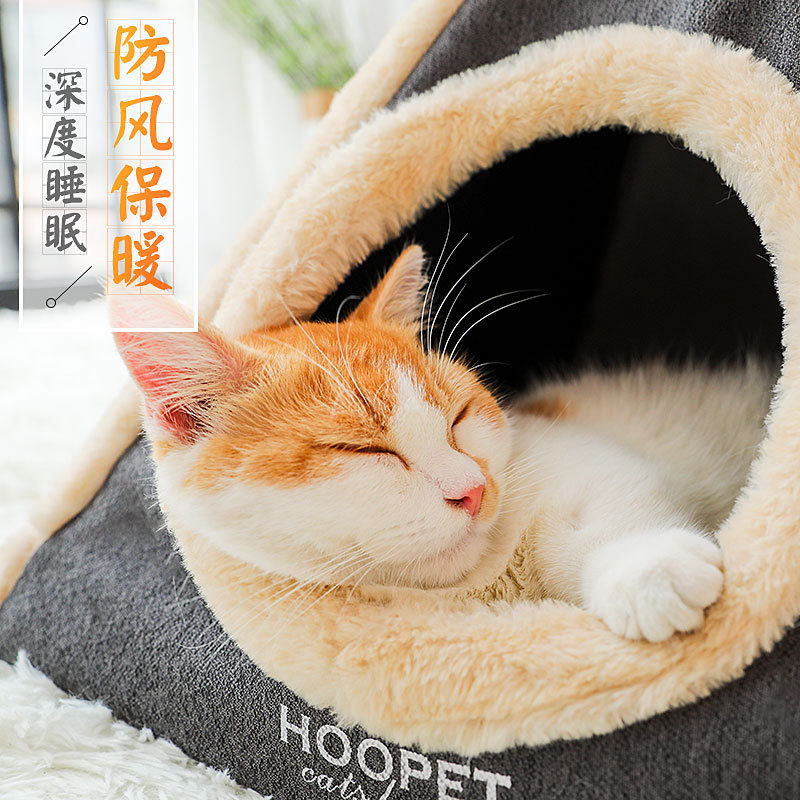Cat Teaser Toy Sisal Cat Toy Cat Supplies Hoopet Pet Cat Tent Nest Mongolian Yurt
