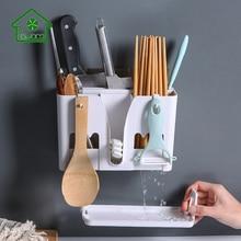 Pawaca Household Kitchen Knife Chopsticks Storage Drain Rack Wall-Mounted Shovel Spoon Fork Organizer Paste Cutlery Box