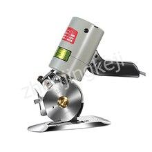 Oblea eléctrica de cobre multifuncional para el hogar, máquina de corte manual de alta potencia con tijeras eléctricas para ropa, tela y cuero y hoja octagonal de acero inoxidable
