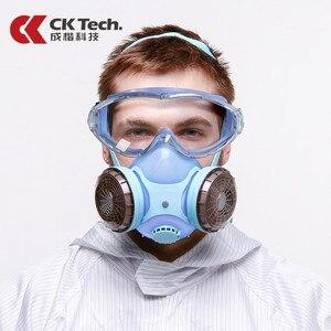 Image 1 - Ck tech. óculos de segurança à prova de choque + silicone protetor anti poeira máscara respirador anti gás formaldeído pesticidas pintura máscara conjunto