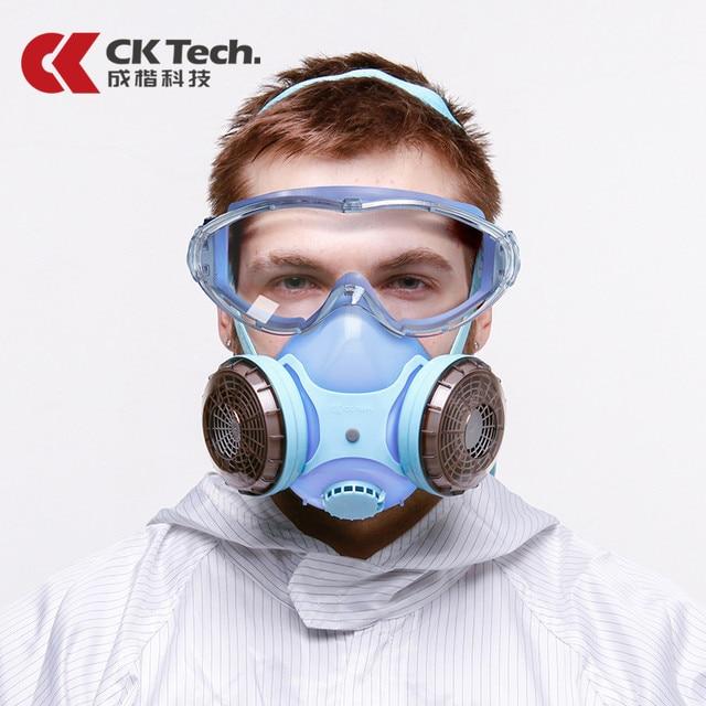 Ck tech. óculos de segurança à prova de choque + silicone protetor anti poeira máscara respirador anti gás formaldeído pesticidas pintura máscara conjunto